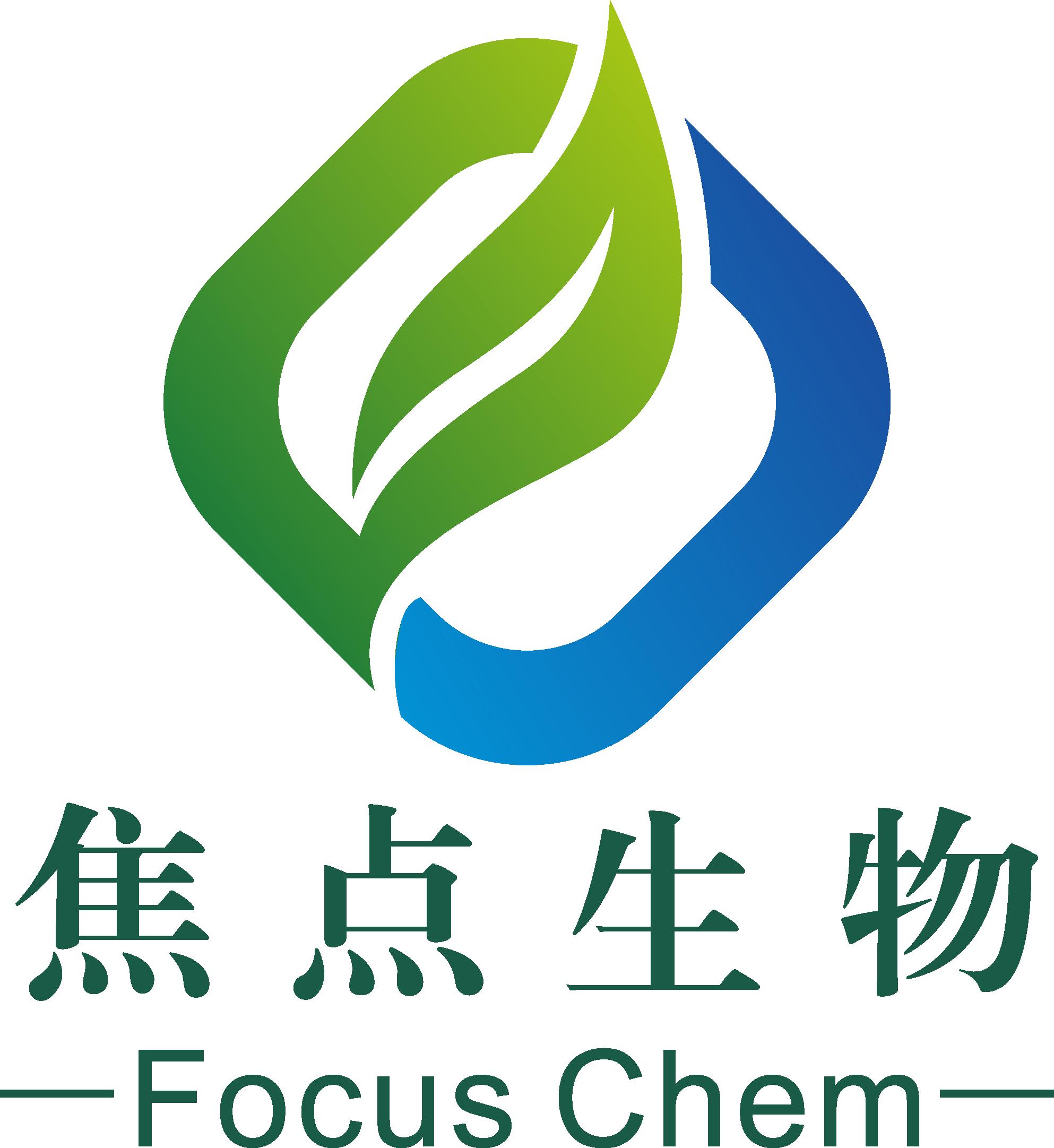 山东焦点生物科技股份有限公司