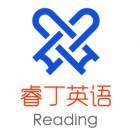 济宁市明睿文化传播有限公司
