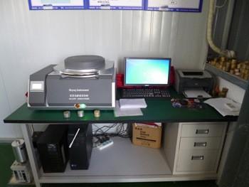 化验室- -EDX2600H光谱仪
